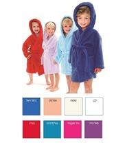 תמונה של חלוקי מגבת ילדים מידה 18-20