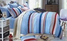 תמונה של סט ביוטי 100% כותנה מיטה זוגית 4 חלקים רחב  | 2091